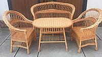 Мебель плетеная с столом | комплект плетеной мебели | кресла диван и стол плетеный из лозы