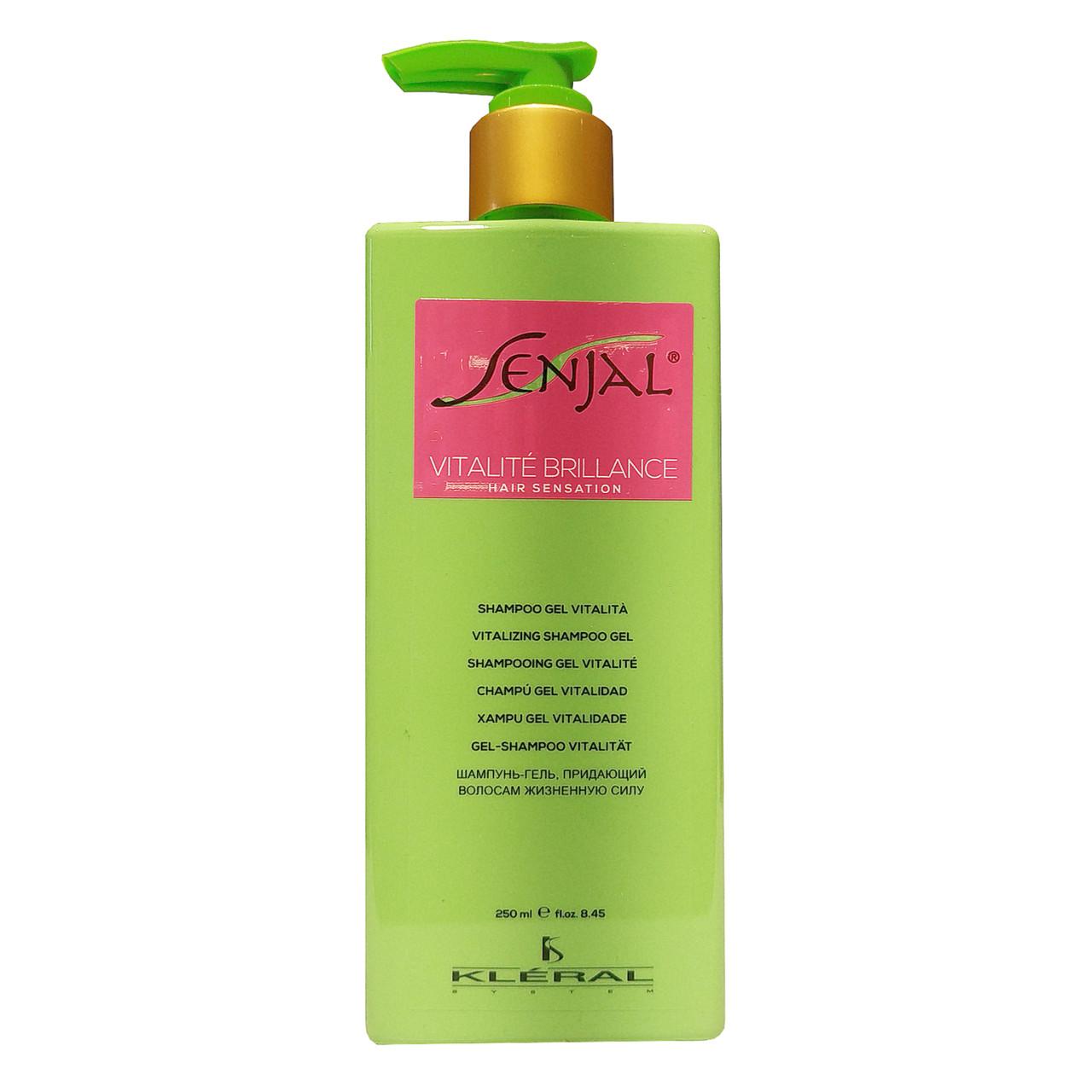 Шампунь-гель восстанавливающий для нормальных волос Kleral System Vitalazing Gel Shampoo 250 мл