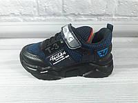 """Детские кроссовки для мальчика """"Carby"""" Размер: 26,27,28,29,30, фото 1"""