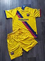 Детская футбольная форма Барселона выездная 2019-2020