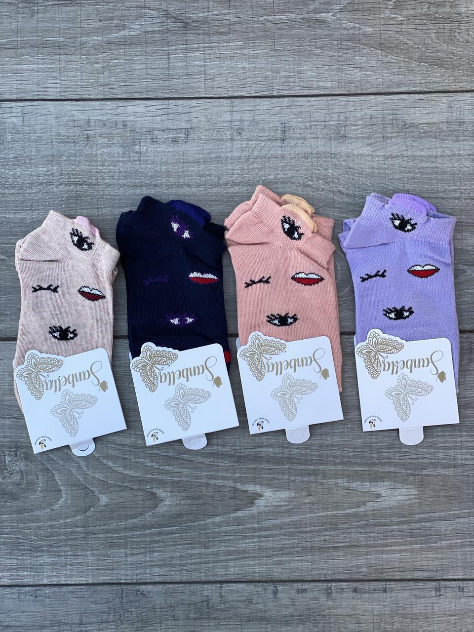 Шкарпетки Sanbella жіночі котонові з очками губками сердечками 36-40 12 шт в уп мікс кольорів