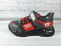 """Детские кроссовки для мальчика """"Carby"""" Размер: 31,32,33,34,35, фото 1"""