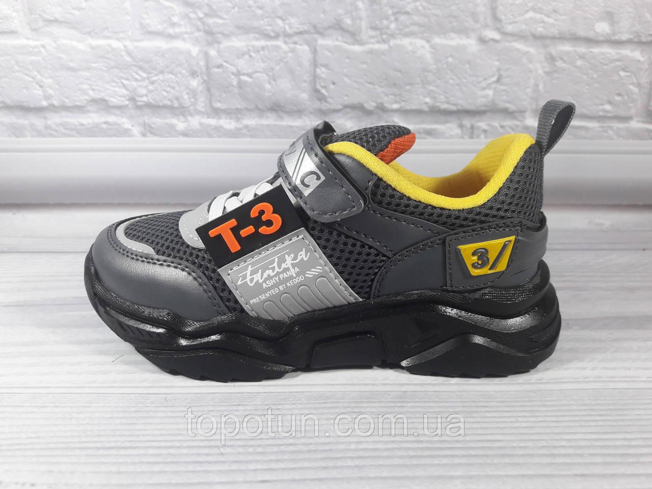 """Детские кроссовки для мальчика """"Carby"""" Размер: 31,32,33,34,35"""