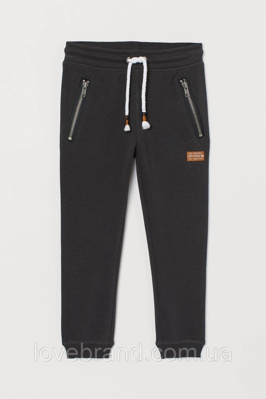 Спортивные штаны для мальчика H&M темно серые джоггеры с карманами детские 9-10 л./140 см