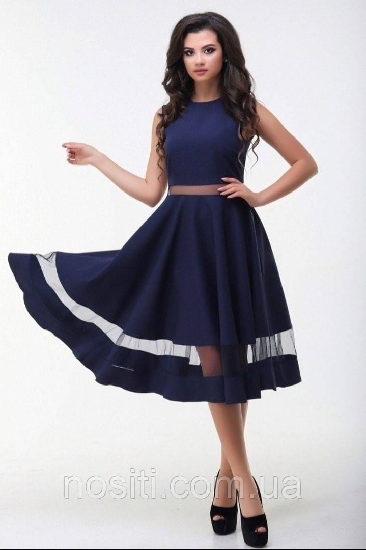 Летнее платье женское
