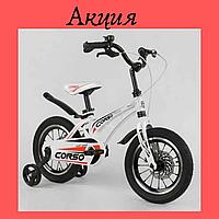 """Белый легкий детский двухколёсный велосипед 14"""" с алюминиевыми двойными дисками"""