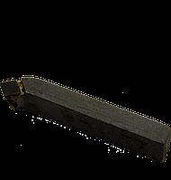 Резец токарный проходной отогнутый 25х16х140 (ВК8) СИТО Беларусь