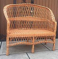 Плетений Диван зі спинкою |лава з лози | плетений диван на 3 ніжках