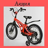 """Детский легкий двухколёсный велосипед 14"""" Велосипед красный для ребенка 3-4 года"""