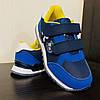 Детские кроссовки для мальчика Clibee Польша размеры 31-36, фото 3