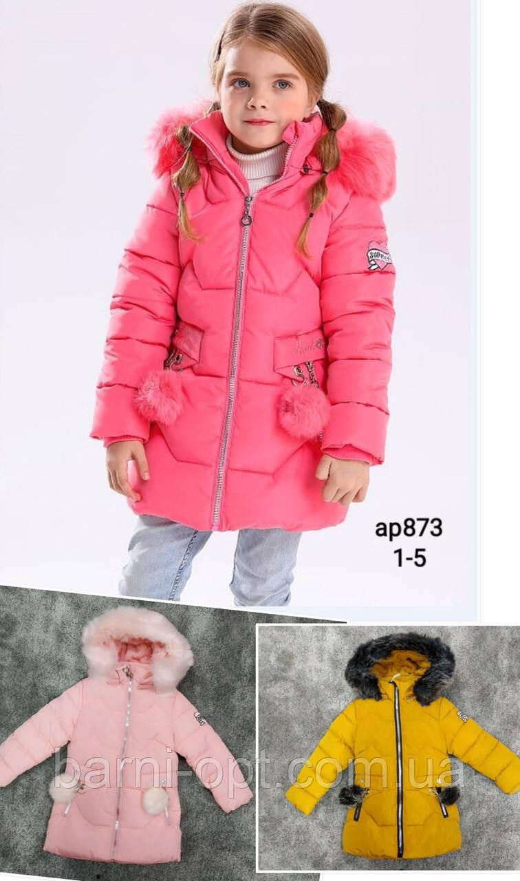 Пальто зимнее на девочек в остатке, Setty Koop, 2,  рр