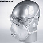 Респиратор UVEX silv-Air 2310 FFP3 (N99) с клапаном выдоха, фото 3