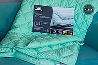 Одеяло ODA полуторное 4 сезона 155х210 см.| Подвійна ковдра, наповнювач холлофайбер | Одеяло ОДА Демисезонное