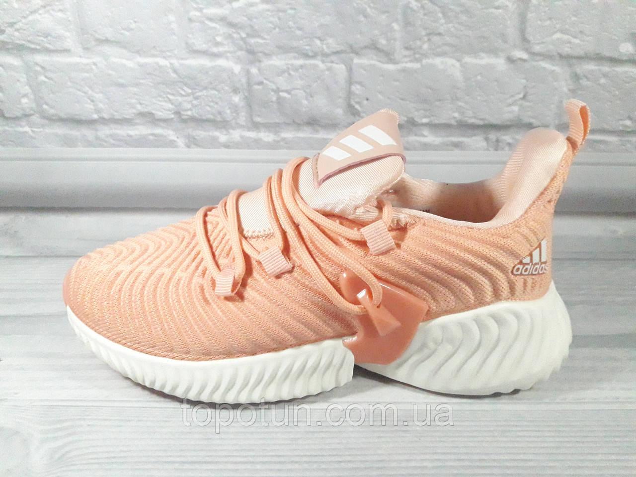 """Детские кроссовки для девочки """"Adidas"""" Размер: 36,37,38,39,40,41"""