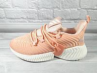 """Детские кроссовки для девочки """"Adidas"""" Размер: 36,37,38,39,40,41, фото 1"""