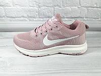 """Детские кроссовки для девочки """"Nike"""" Размер: 39,40,41, фото 1"""