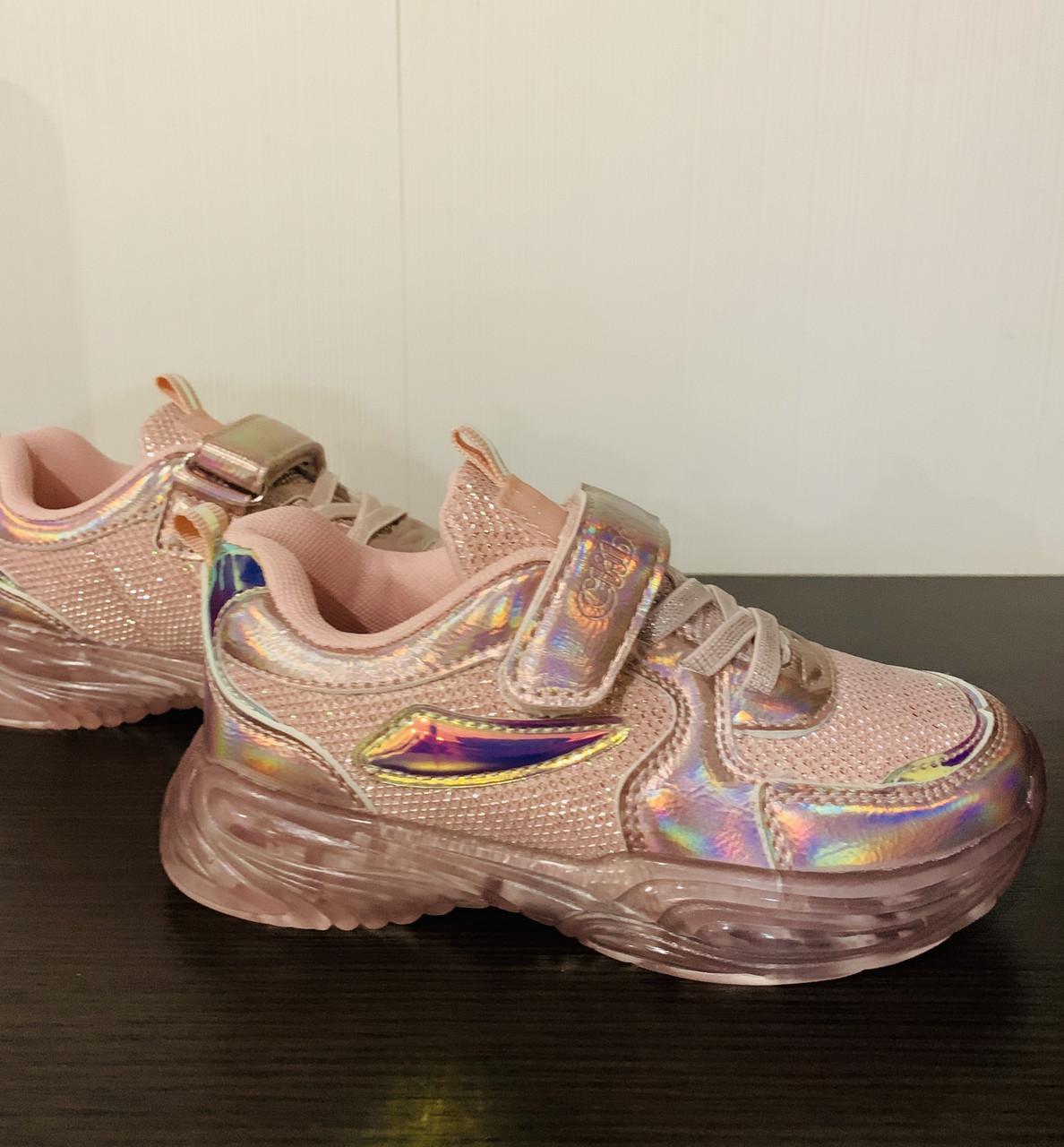 Детские кроссовки c LED-подсветкой для девочки ClibeПольша размеры 26-31