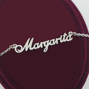 Серебряное колье с именем Маргарита