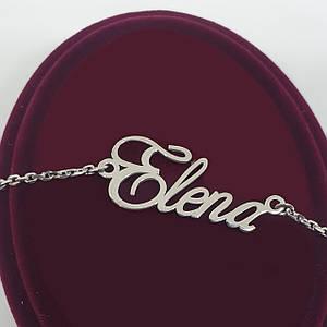 Серебряное колье с именем Елена