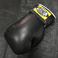 Перчатки боксёрские Victory, кож. 8 ун.