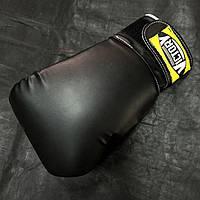 Рукавички боксерські Victory, вініл 12 ун.