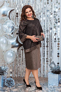 Деловое женское платье удобное Люсьен 54-60 размер №2006