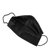 Защитная маска для лица многоразовая трехслойная