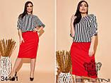 Женский нарядный костюм блуза + юбка Размеры:48,50,52,54,56,58,60,62, фото 4