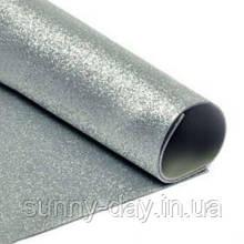 Фоамиран с Глиттером (блестящий), цвет - серебро