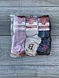 Жіночі шкарпетки стейчеві теніс Pier Esse з пухнастими літерами 36-40 12 шт в уп мікс із 5 кольорів, фото 3