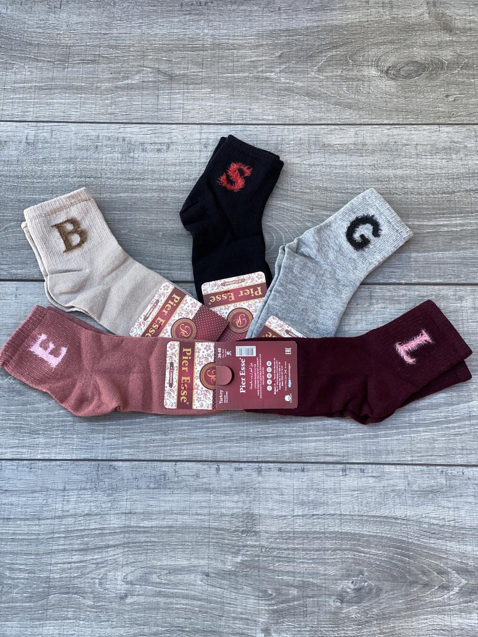 Жіночі шкарпетки стейчеві теніс Pier Esse з пухнастими літерами 36-40 12 шт в уп мікс із 5 кольорів
