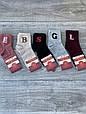 Жіночі шкарпетки стейчеві теніс Pier Esse з пухнастими літерами 36-40 12 шт в уп мікс із 5 кольорів, фото 2