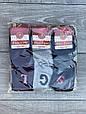 Жіночі шкарпетки стейчеві теніс Pier Esse з пухнастими літерами 36-40 12 шт в уп мікс із 5 кольорів, фото 4
