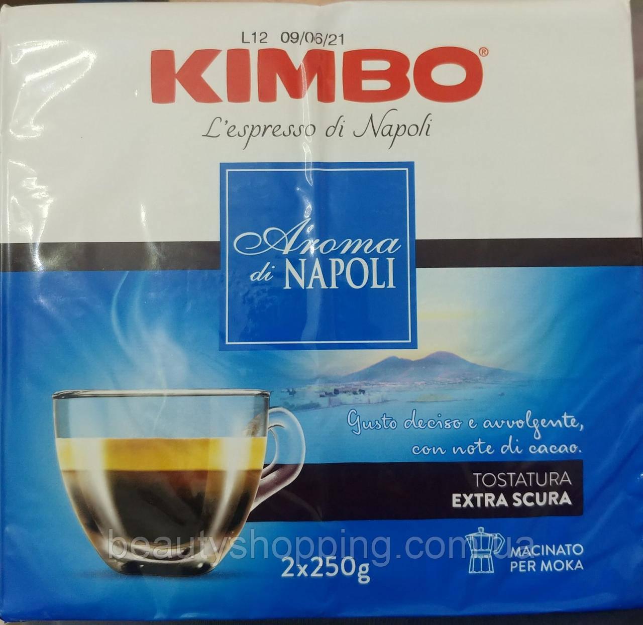 Kimbo Aroma di Napoli кофе молотый 250g
