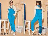 Велюровый женский прогулочный костюм Размер : 46-48,50-52, фото 5