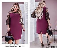 Нарядное платье больших размеров 50-56,  рукав из сетки с вышивкой