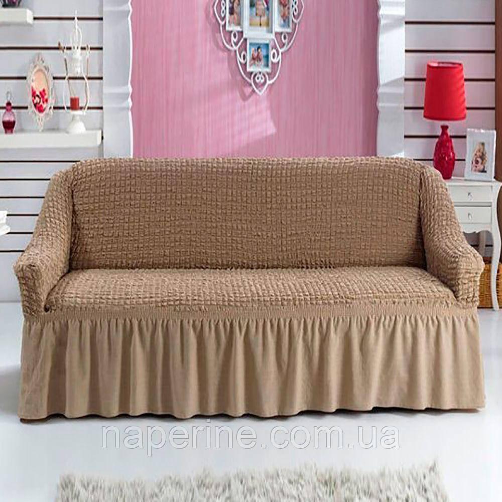 АКЦИЯ! Чехол натяжной на диван MILANO цвет какао (Турция)