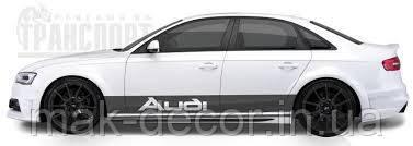 """Наклейки на авто - Тюнинг смуги """"AUDI"""" 15х200 см х 2 шт"""