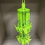 Вешалка вертушка для сушки мелкого белья на 20 прищепок, фото 3