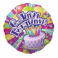 """Гелиевый шар фольга 45см AS-131 """"С Днем Рождения торт """""""