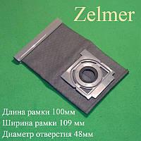 """Мешок для сбора мусора """"ZVCA125BUA"""" от пылесоса Zelmer"""