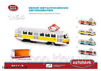 Трамвай Автопром металевий