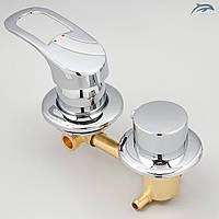 Змішувач для душової кабіни, гідробоксу S2-10 на 2 положення.