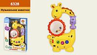 Музыкальная игрушка жираф