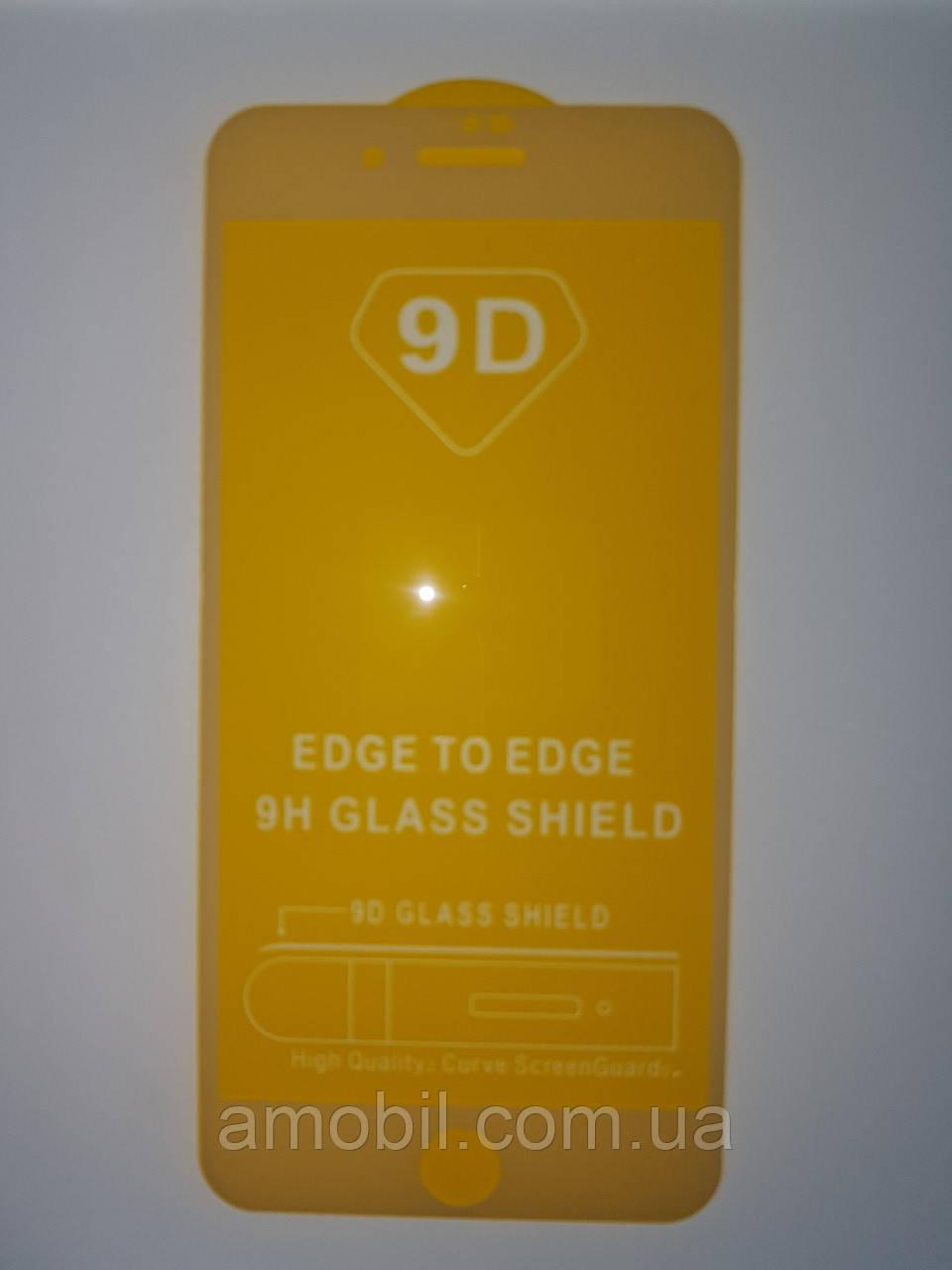 Защитное стекло 9D iPhone 8 Plus  full glue white