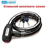 Велосипедный замок стальной InBike 0.85м, фото 1
