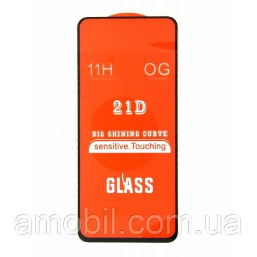 Защитное стекло 21D Samsung A71 full glue black