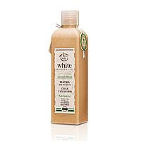Маска для волос Целебные травы White Mandarin