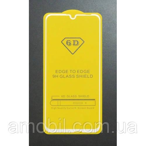Защитное стекло 6D Huawei P Smart (2019) white