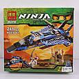 Конструктор Ninja 9756 Штормовой истребитель, фото 2